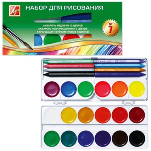 Набор для творчества ЛУЧ №7, краски акварельные: 12 цв. медовые + 6 цв. флуоресцентные, карандаши 6 цв., кисть, буклет