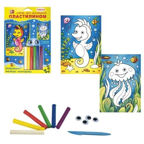 Набор для творчества ЛУЧ «Морское царство»: пластилин восковой 6 цветов, стек, 2 рисунка, 4 глазика