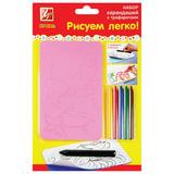 Набор для творчества ЛУЧ «Рисуем легко №2»: восковые карандаши 6 цветов, 2 рельефных трафарета