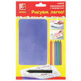 Набор для творчества ЛУЧ «Рисуем легко №3»: восковые карандаши 6 цветов, 2 рельефных трафарета