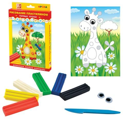 Набор для творчества ЛУЧ «Жирафик»: пластилин мягкий 6 цветов, стек, цветной рисунок-шаблон, 2 глазика