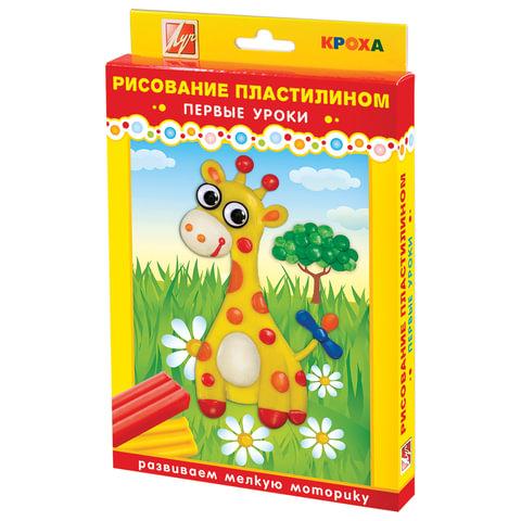 """Набор для творчества ЛУЧ """"Жирафик"""": пластилин мягкий 6 цветов, стек, цветной рисунок-шаблон, 2 глазика"""