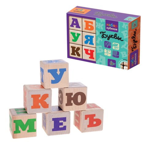 Кубики деревянные «Буквы», 12 шт., 4×4×4 см, цветные буквы на неокрашенных кубиках, «Десятое королевство»