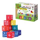 Кубики деревянные «Веселый счет», 12 шт., 4×4×4 см, белые цифры на цветных кубиках, «Десятое королевство»