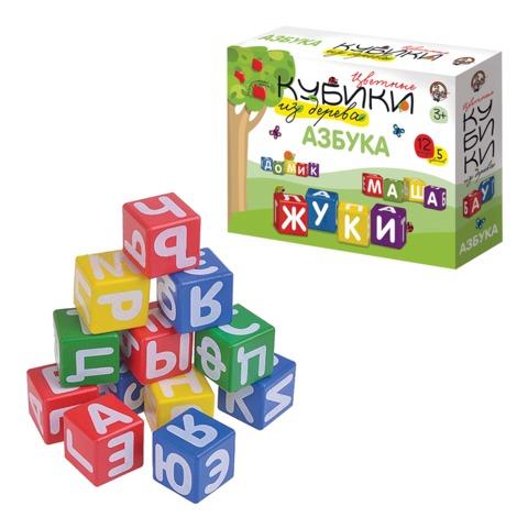 """Кубики деревянные """"Азбука"""", 12 шт., 4х4х4 см, белые буквы на цветных кубиках, """"Десятое королевство"""""""