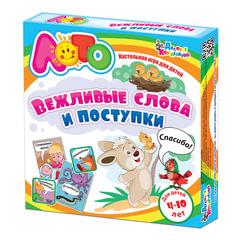 Игра-Лото «Вежливые слова и поступки», в коробке, «Десятое королевство»