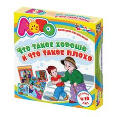 Игра-Лото «Что такое хорошо и что такое плохо», в коробке, «Десятое королевство»