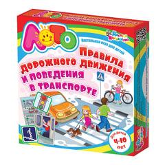 Игра-Лото «Правила дорожного движения и поведения в транспорте», в коробке, «Десятое королевство»