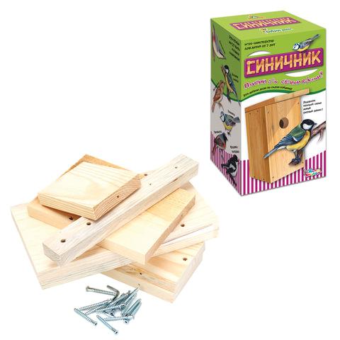 """Набор для детей деревянный «Кормушка для птиц »Синичник"""", 26×12×13 см, неокрашенный, «Десятое королевство»"""
