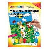 Набор для творчества картина по номерам ЦВЕТИК «Зайчонок», формат А4, с акриловыми красками и кистью