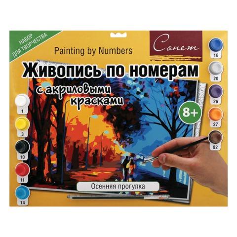 Набор для творчества картина по номерам СОНЕТ «Осенняя прогулка», А3, с акриловыми красками и кистью