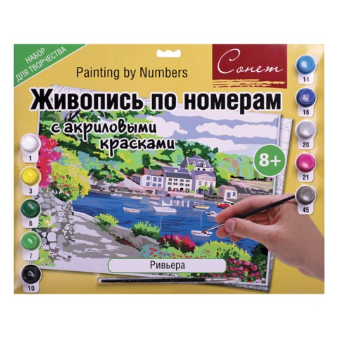 Набор для творчества картина по номерам СОНЕТ «Ривьера», А3, с акриловыми красками и кистью