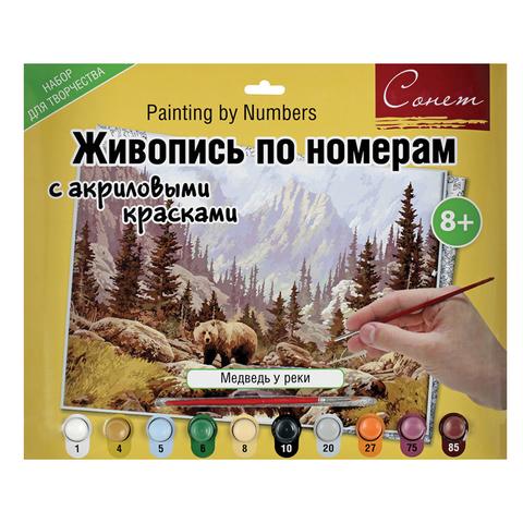 Набор для творчества картина по номерам СОНЕТ «Медведь у реки», А3, с акриловыми красками и кистью