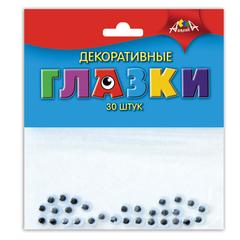 Материалы для творчества АППЛИКА «Глазки декоративные», вращающиеся зрачки, черно-белые, диаметр 6 мм, 30 шт.