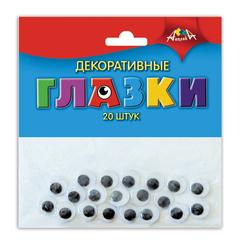 Материалы для творчества АППЛИКА «Глазки декоративные», вращающиеся зрачки, черно-белые, диаметр 10 мм, 20 шт.