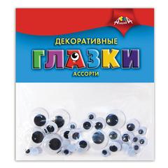 Материалы для творчества АППЛИКА «Глазки декоративные», вращающиеся зрачки, черно-белые, размер ассорти, 36 шт.
