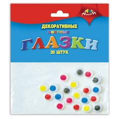 Материалы для творчества АППЛИКА «Глазки декоративные», вращающиеся зрачки, цветные, диаметр 15 мм, 20 шт.