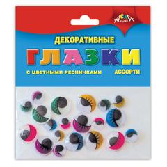 Материалы для творчества АППЛИКА «Глазки декоративные», вращающиеся зрачки, с цветными ресницами, размер ассорти, 20 шт.