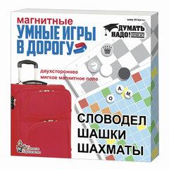Игра магнитная 3 в 1 «Словодел, шашки и шахматы», 22,5×22,5 см, «Десятое королевство»