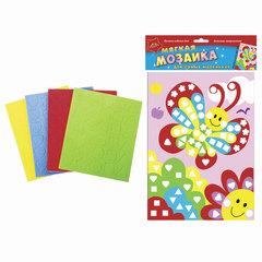 Набор для творчества АППЛИКА «Мягкая мозаика», «Бабочка», основа мягкий пластик ЭВА, декор