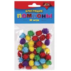 Материалы для творчества АППЛИКА «Пушистые помпоны», блестящие, 5 цветов, диаметр 15 мм, 50 шт.
