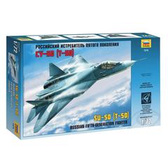 Модель для склеивания САМОЛЕТ, «Истребитель пятого поколения российский Су-50 (Т-50)», 1:72, ЗВЕЗДА, 7275