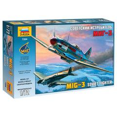 Модель для склеивания САМОЛЕТ, «Истребитель советский МиГ-3», масштаб 1:72, ЗВЕЗДА, 7204