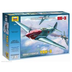 Модель для склеивания САМОЛЕТ, «Истребитель советский Як-3», масштаб 1:48, ЗВЕЗДА, 4814