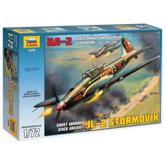 Модель для склеивания САМОЛЕТ, «Штурмовой советский Ил-2 образца 1942», масштаб 1:72, ЗВЕЗДА, 7279