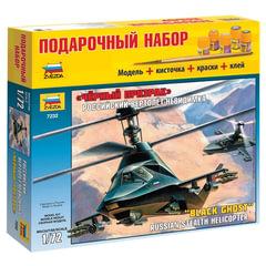 Модель для склеивания НАБОР ВЕРТОЛЕТ-невидимка российский Ка-58 «Черный призрак», 1:72, ЗВЕЗДА, 7232П