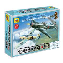 Модели для сборки САМОЛЕТЫ «Великие противостояния. BF-109 против Як-3», набор 2 шт., 1:72, ЗВЕЗДА, 5201