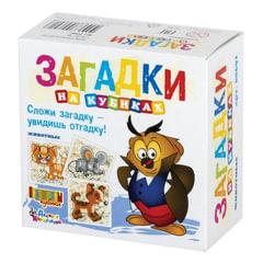 Кубики-загадки пластиковые «Животные», 4 шт., 4×4×4 см, «Десятое королевство»