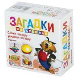 Кубики-загадки пластиковые «Игрушки», 4 шт., 4×4×4 см, «Десятое королевство»