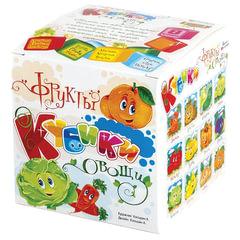 Кубики-загадки пластиковые «Овощи и фрукты», 8 шт., 4×4×4 см, «Десятое королевство»