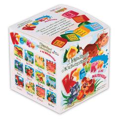Кубики-загадки пластиковые «Домашние животные и их малыши», 8 шт., 4×4×4 см, «Десятое королевство»