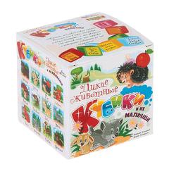 Кубики-загадки пластиковые «Дикие животные и их малыши», 8 шт., 4×4×4 см, «Десятое королевство»