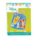 Шнуровка «Медвежонок Винни и его друзья», по лицензии Disney, «Десятое королевство»