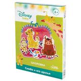 Шнуровка «Симба и его друзья», по лицензии Disney, «Десятое королевство»