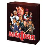 Игра настольная карточная «Мафия», «Десятое королевство»