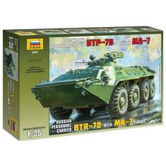 Модель для склеивания АВТО «Бронетранспортер советский БТР-70 (Афганская война)», 1:35, ЗВЕЗДА, 3557