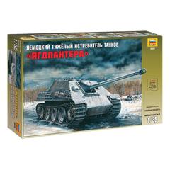 Модель для склеивания САУ немецкая «Ягдпантера», масштаб 1:35, ЗВЕЗДА, 3669
