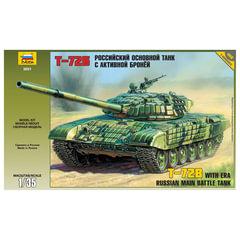 Модель для склеивания ТАНК «Основной российский Т-72Б с активной броней», масштаб 1:35, ЗВЕЗДА, 3551