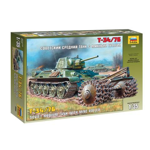 """Модель для склеивания ТАНК """"Средний советский Т-34/76 с минным тралом"""", масштаб 1:35, ЗВЕЗДА, 3580"""