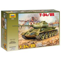 Модель для склеивания ТАНК «Средний советский Т-34/<wbr/>85 образца 1944», масштаб 1:35, ЗВЕЗДА, 3533