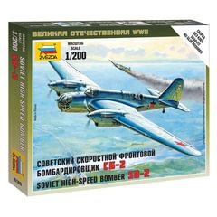 Модель для сборки САМОЛЕТ «Бомбардировщик советский СБ-2», масштаб 1:200, ЗВЕЗДА, 6185