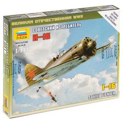 Модель для сборки САМОЛЕТ «Истребитель советский И-16», масштаб 1:144, ЗВЕЗДА, 6254