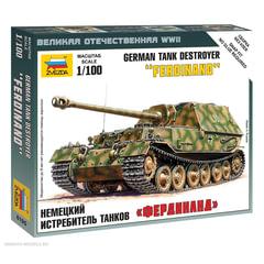 Модель для сборки САУ немецкая «Фердинанд», 1:100, ЗВЕЗДА, 6195