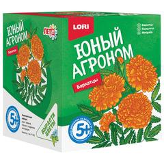 Набор для выращивания растений ЮНЫЙ АГРОНОМ «Бархатцы», горшок, грунт, семена, LORI
