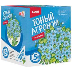 Набор для выращивания растений ЮНЫЙ АГРОНОМ «Незабудка», горшок, грунт, семена, LORI
