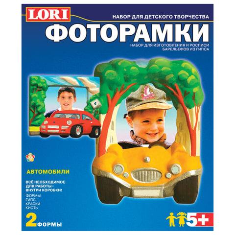 """Набор для отливки фоторамок из гипса """"Автомобили"""", 2 формы, гипс, краски, кисть, LORI"""